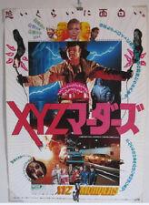 XYZ MURDERS Sam Raimi Original MOVIE POSTER JAPAN JAPANESE