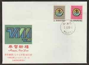 F548-CHINA-TAIWAN-1988-CHINESE-NEW-YEAR-OF-SNAKE-FDC-CAT-10-25-STAMPS-ALONE
