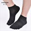 5-Pairs-Mens-Cotton-Toe-Five-Finger-Sports-Socks-Solid-Ankle-Breathable-Low-Cut thumbnail 5