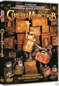 Los-Boxtrolls-DVD-2015-ruso-ingles-leton-lituano-estonio-ucraniano