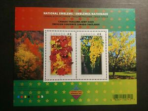 Canada Maple National Emblems Thailand Mint s/s stamps - MNH 1 cent start