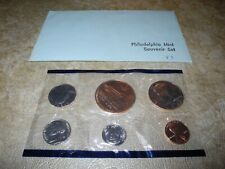 Replacement Realistic facsimile Philadelphia Mint Souvenir Set Envelopes