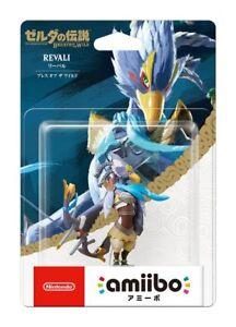Nuevo-Nintendo-3-DS-Amiibo-revali-la-leyenda-de-Zelda-aliento-de-los-salvajes-Japon