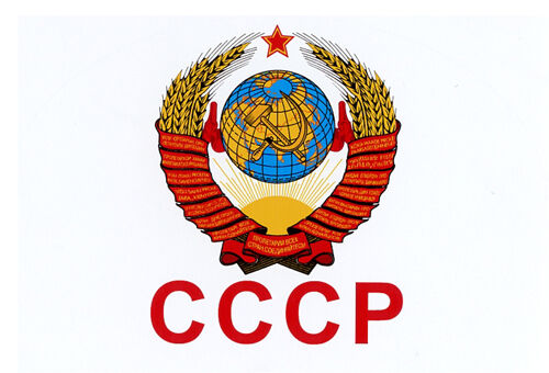 Soviet Union CCCP Oval Vinyl Bumper Sticker - Decal !!! 3 x 4.5 inches