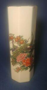 """Vintage Japan Peacock Floral 8"""" Tall Vase Porcelain Gold Trim"""