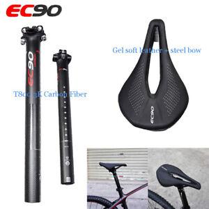 EC90-MTB-Road-Bike-Saddle-Seatpost-Carbon-Seat-Tube-Gel-Leather-Seat-Clamp