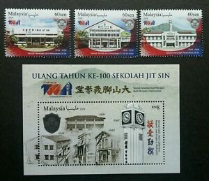 SJ-Malaysia-Jit-Sin-School-Centenary-Anniv-2018-stamp-ms-MNH-gold-ink