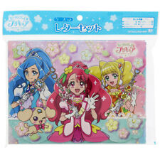 Comes With 2 Cards And gum Healin Good  Precure  Trading Card