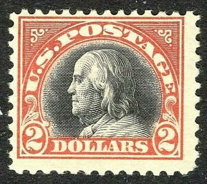 MC2-Sound-US-523-MNH-1918-No-Wmk-Perf-11-2-Franklin-Orange-Red-amp-Black