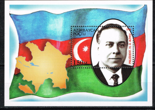 Azerbajan country Map Flag President Heydar Aliev Souvenir Sheet 1994 MNH