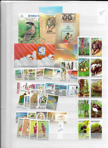 1995-MNH-Indonesia-year-complete-except-blocks-101a-g