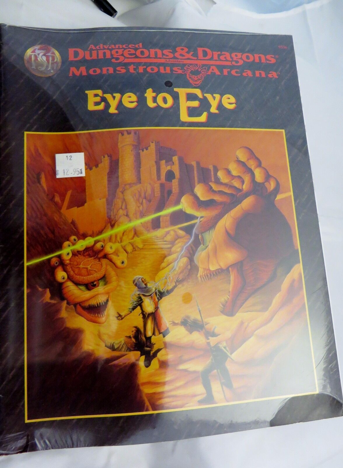 TSR AD&D 2nd Ed Beholder Trilogy, The Eye to Eye SC SW in shrink
