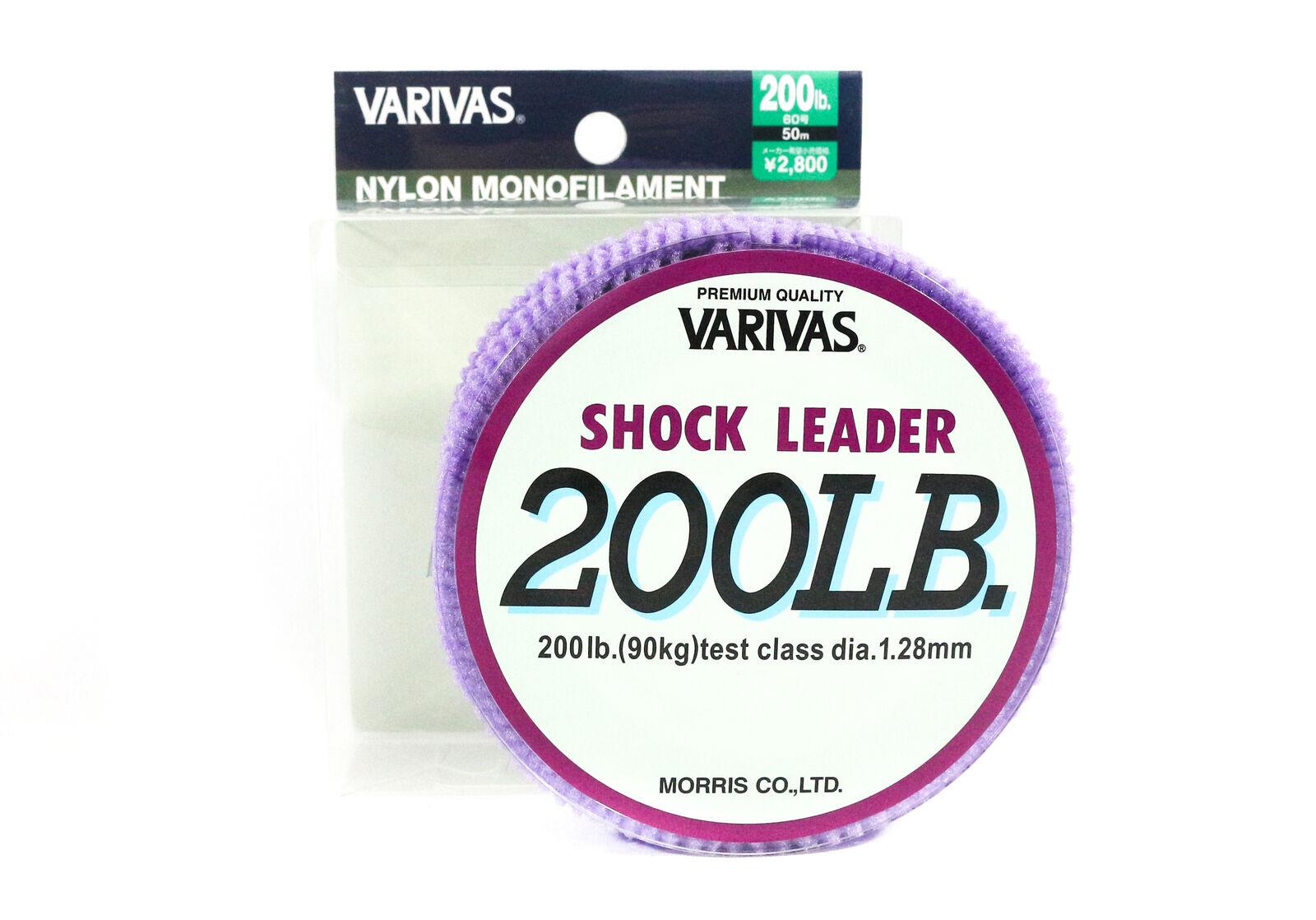30lb-90lb * VARIVAS Oomono Harisu BIG GAME SHOCK LEADER Nylon 50m Mist Gray