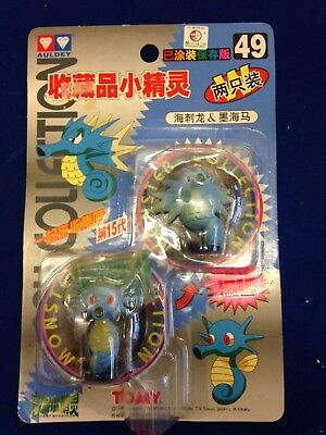 Pokemon Figures new in packaging Tomy Audley rare 1998  vintage #56