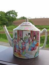 Théière Porcelaine de Chine Canton XIXème