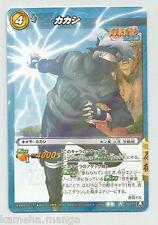 Carte Naruto shippuden Miracle Battle Carddass NR 33/77 rare