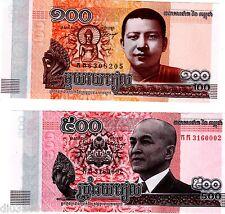 LOT SET SERIE 2 BILLETS CAMBODGE CAMBODIA RIELS 2014 ( 2015 ) NEUF UNC
