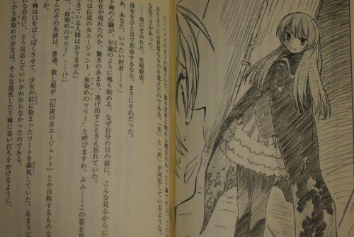 Nisekoi Urabana vol.1~3 Set JAPAN Naoshi Komi,Hajime Tanaka novel LOT
