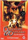 Dungeons and Dragons - DVD Region 2