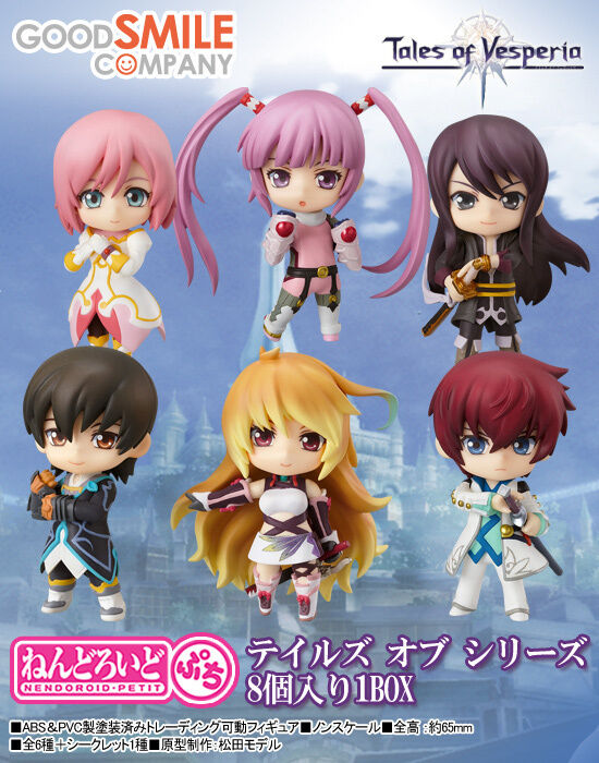 Good Smile Nendgoldid Petit Tales of Vesperia Figure Mathis   Maxwell   Lowell