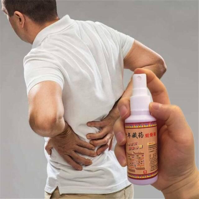 DISAAR Wild Yak Bone Essential Oils Acesodyne Cold Compress Rheumatism Lumbago