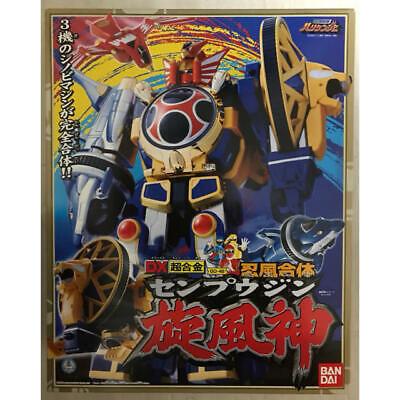 SENPUZIN Power Rangers NINJA STORM SAMURAI STORM MEGAZORD Japan Import