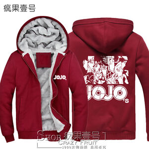 Anime-JoJo-039-s-Bizarre-Adventure-Cosplay-Hooded-Warmth-Clothing-Hoodie-Red-Coat