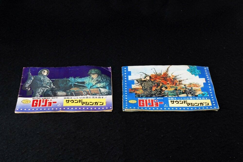 Catalogo vintage giapponese GI Joe suono mitra vol.1 vol.2 (mn31)