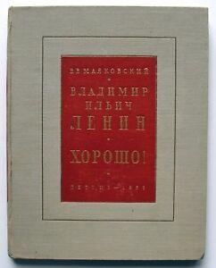 1952-Mayakovsky-Lenin-Poems-USSR-Russian-Vintage-Soviet-Children-039-s-Book