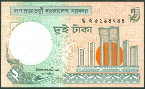 1996 P 6C  LOT 10 Notes DEALERS Uncirculated BANGLADESH  2 TAKA ND