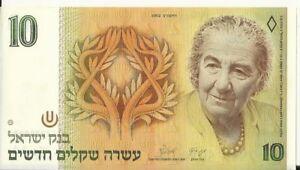 BIMETAL 10 NEW SHEQELS COIN 1995 YEAR KM#273 GOLDA MEIR UNC CONDITION ISRAEL