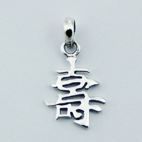 Silver pendant 925 sterling Chinese longevity feng shui symbol 15mm x 28mm