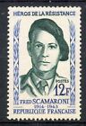 STAMP / TIMBRE FRANCE NEUF N° 1158 ** HEROS DE LA RESISTANCE / FRED SCAMARONI