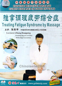 Chinese-Medicine-Massage-Cures-Diseases-Treating-Fatigue-Syndrome-by-Massage-DVD