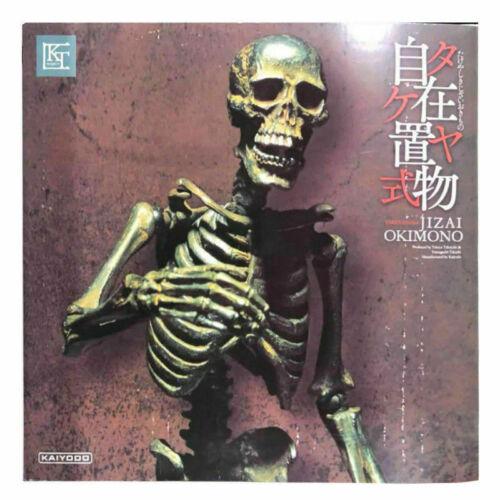 Kaiyodo Takeyashiki Jizai Okimono Skeleton Iron Rust KT005 Statue Action Figure