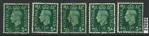 #8862 GREAT BRITAIN Sc#235 Used King George VI Lot of 5 1937-39