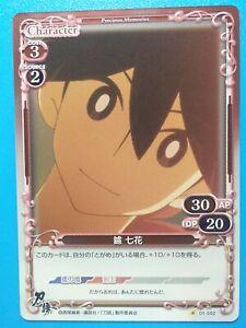 Katanagatari Japanese Anime Precious Memories Card 01-002 Yasuri Shichika FOIL