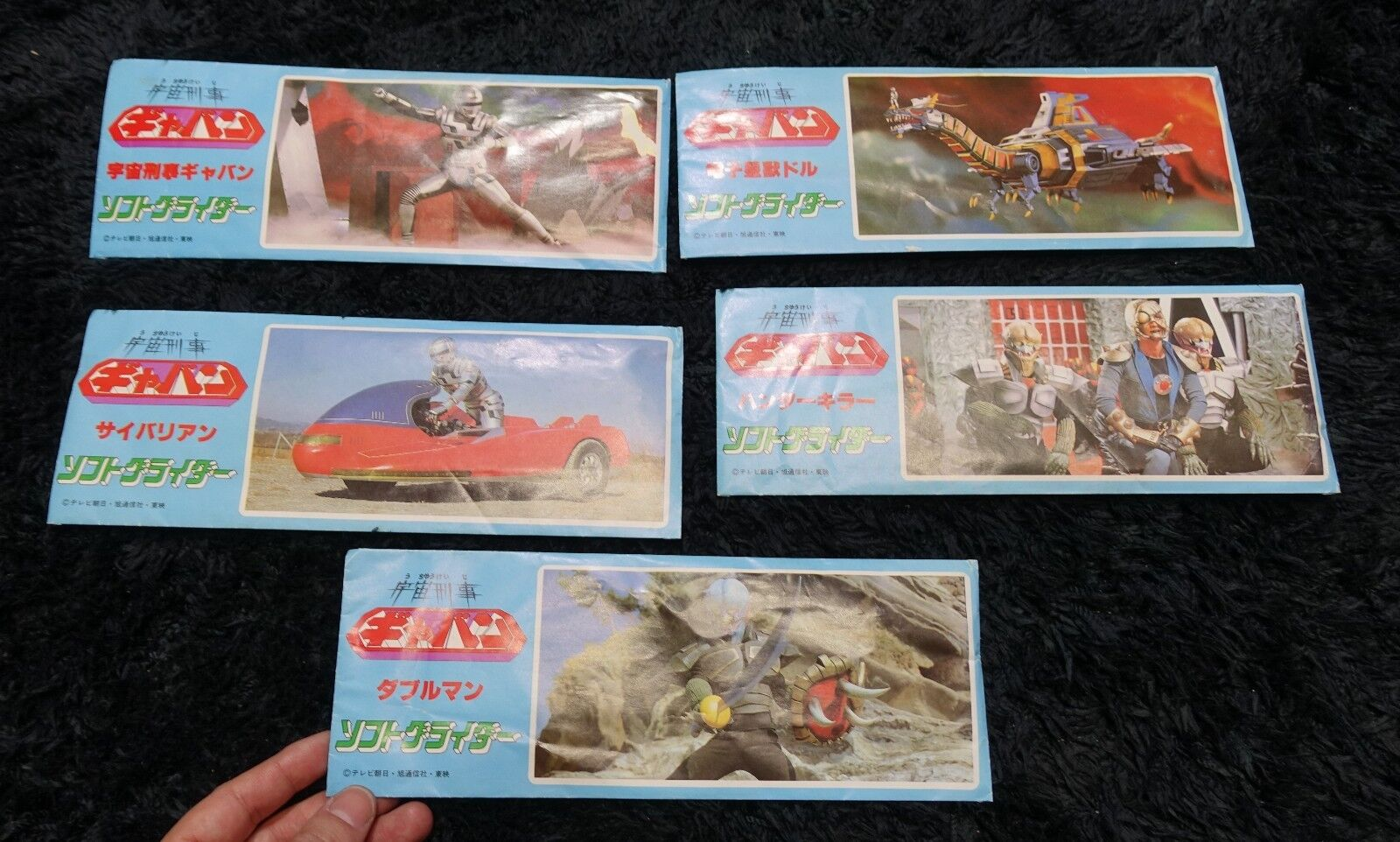 Space Sheriff Gavan  SOFT PLANE COMPLETE 5 PCS SET