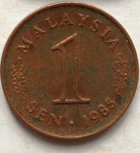 Parliament Series 1 sen coin 1985 (A)