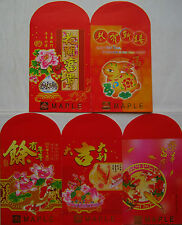 Ang Pow Packets - 2011 MAPLE set of 5 design