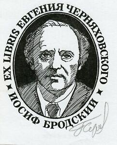 Joseph-Brodsky-Russian-American-Poet-Original-Ex-libris-Bookplate-by-Sergeev