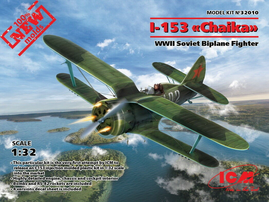 ICM Models 1 32 WWII Soviet Fighter I-153
