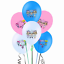 12-034-NEW-LOL-Surprise-Doll-Latex-Party-Balloons-6pcs-24pcs thumbnail 3