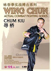 Wing-Chun-Actual-Combat-Fighting-Series-Chum-Kiu-by-Mai-Tenglong-DVD