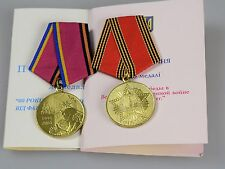 Russland Ukraine Medaille Original Orden Nummer Urkunde Pesident Jushenko Kuchma