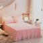 Doona-Quilt-Cover-Set-Luxury-Plush-Shaggy-Duvet-Faux-Fur-Home-Pillow-Case-Sheet miniature 4