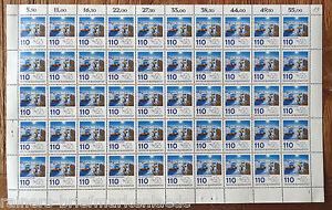 Bund-BRD-1100-kompl-Bogen-Polarforschung-postfrisch-Full-sheet-MNH-Formnummer-1