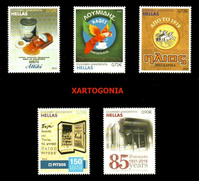 GREECE 2015, 14th LOGOS AND PRODUCTS, COMPLETE SET, STAMPS, MNH