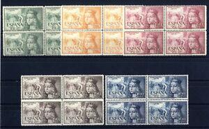 Bloque-de-Cuatro-sellos-Espana-1951-Isabel-Catolica-1097-2001-nuevos