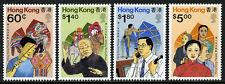 Hong Kong 546-549, MNH. Hong Kong People, 1989